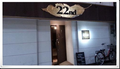 Bar 22nd@黒崎 店舗外観