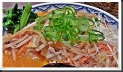 野菜たっぷり担々麺@中華そば藤王