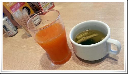 日替わりスープ@ガスト北九州平野店