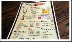 ドリンクメニュー@池田屋の鉄板餃子