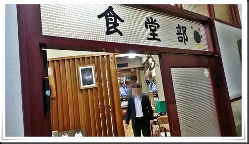2階店舗入口@純北京料理 金華亭