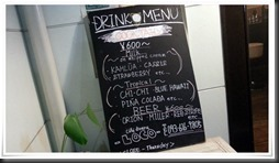 Cafe'diners LOCOドリンクメニュー