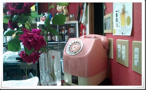 大型ピンク電話@やきとり まるやす