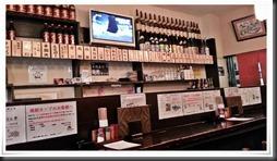 店内雰囲気@とり八 八幡駅前本店