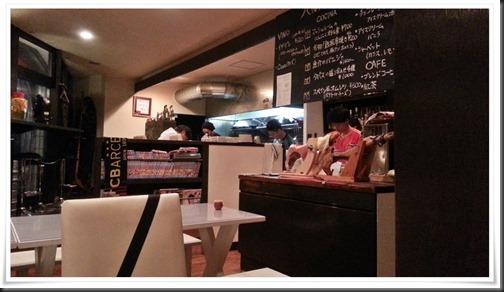 スペイン食堂 バル8(オチョ)店内