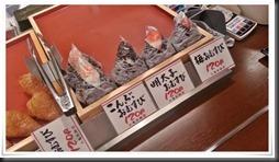 おむすび@讃岐釜揚げうどん丸亀製麺