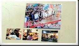 満塁ホームラン@八幡のチャンポン