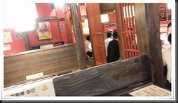 奥の宴会スペース@ニパチ 八幡駅前店