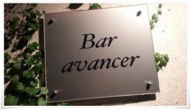 Bar avancer(アヴァンセ)の看板