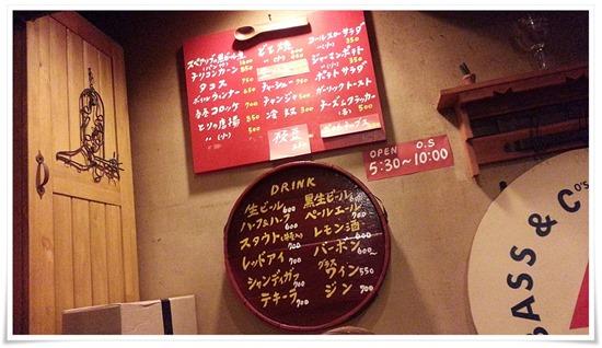 DRINK&FOODメニュー@DAIMARU