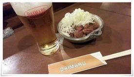生ビール&どて焼最高@DAIMARU(ダイマル)
