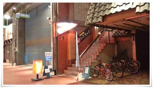 鉄板焼鶏 いしちゃん@黒崎 店舗入口