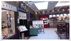 レストラン&ちゃんぽん@古賀SA(上り)
