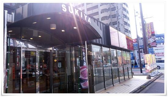 すき家 3号小倉北到津店 店舗入口
