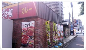 すき家 3号小倉北到津店 店舗外観