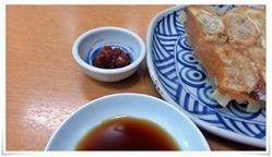 辛味噌&にんにくラー油@焼麺屋 虎之介
