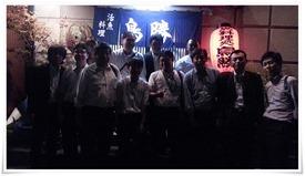 最後に記念撮影@活魚料理 鳥勝