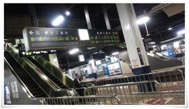 小倉駅2@餃子の王将 小倉駅前店