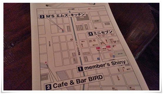 ラリーカード地図@第8回小倉はしご酒大会