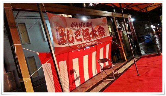 がんばる黒崎はしご酒大会ステージ