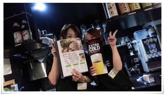 楽しいスタッフ@とりのてつ 魚町店