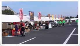 八幡ぎょうざ@まつり起業祭八幡2013