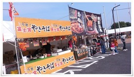 富士宮やきそば@まつり起業祭八幡2013