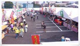スピナ物産館側@まつり起業祭八幡2013
