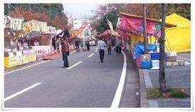 大谷会館前@まつり起業祭八幡2013