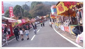 出店の数々@まつり起業祭八幡2013