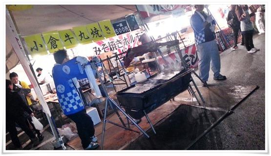 小倉牛丸焼き@まつり起業祭八幡2013