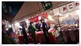 中津からあげ@まつり起業祭八幡2013