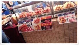 スピナ物産館2@まつり起業祭八幡2013