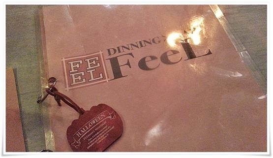 DININGxBAR FeeL