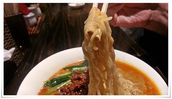 自家製麺@担々たぬき らーめんKIWAMI
