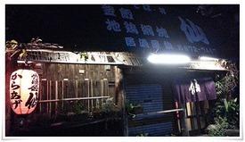 店舗入口@居酒屋 仙