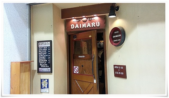 BERR DRAFT DAIMARU 店舗入口