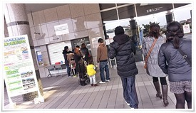 チケット売り場@いおワールド かごしま水族館