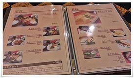 定食・甘味メニュー@町屋カフェ太郎茶屋鎌倉