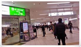 鹿児島中央駅構内
