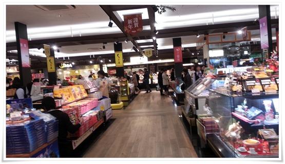 3店舗並んださつま揚げ屋@みやげ横丁