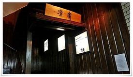 階段登り口@凛家 魚町店