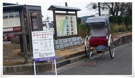 こちらが有料の人力車@飫肥城