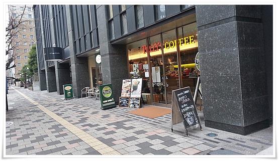 タリーズコーヒー レム鹿児島店