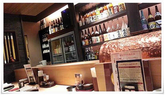 銅のカバー部分で@くしかつ一期屋