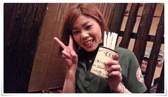 くじ引きサービス@創作居酒屋 花と竜