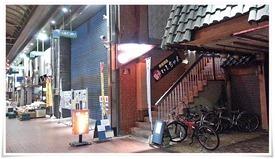 鉄板焼鶏 いしちゃん 階段入口