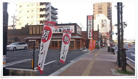 丸亀製麺 小倉店 駐車場入口