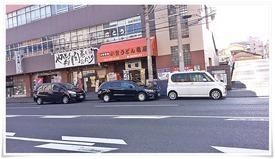 店舗前の路駐はダメ@小倉うどん竜屋