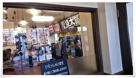 店内の雰囲気@ラーメン太一商店 行橋店